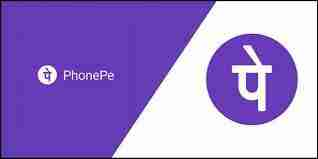 UPI Platforms - Phonepe